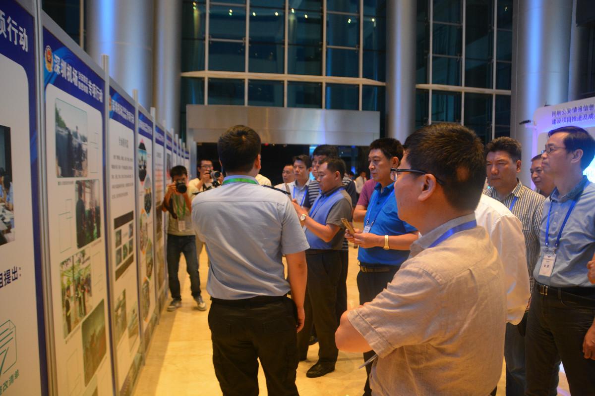 民航公安情报信息示范点建设项目推进及成果展示现场