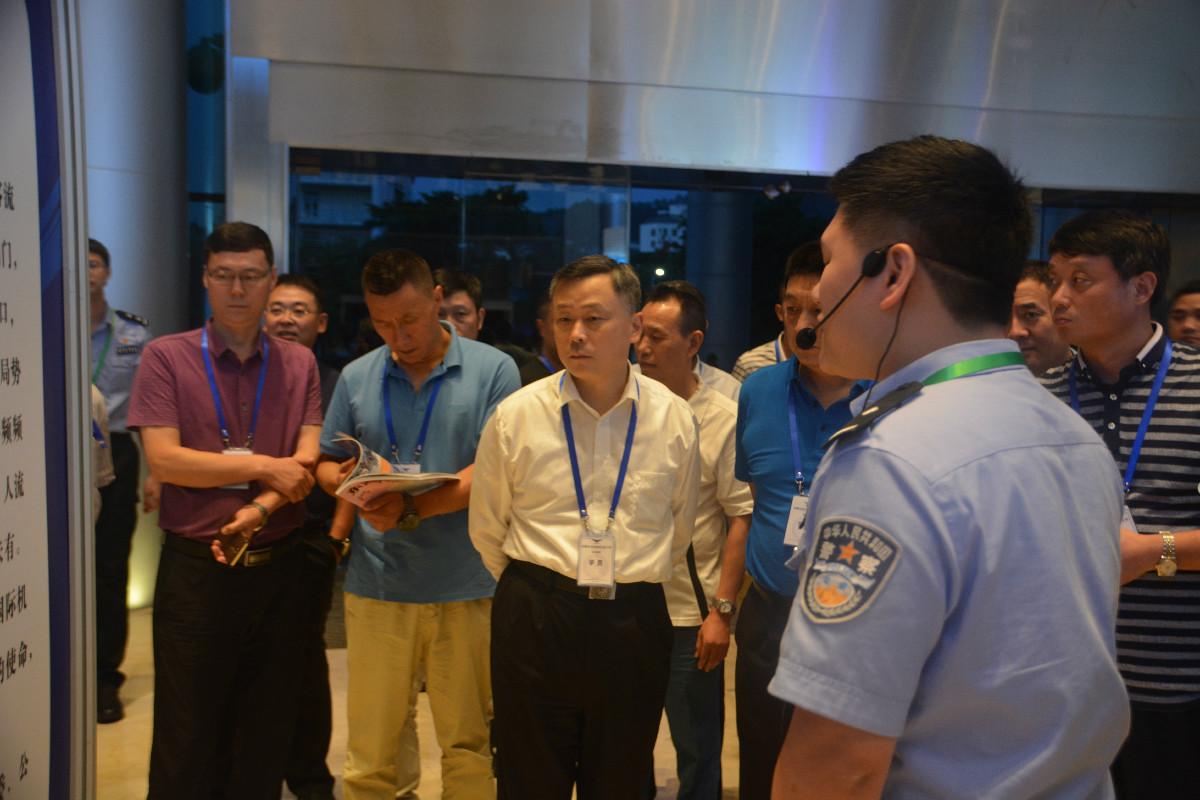民航公安情报信息工作培训班学员在现场学习
